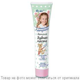 ВИТЕКС.ЛАПУШКА.Зубная паста детская F-содержищая после 2-х лет 85гр, шт