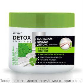ВИТЭКС.DETOX Therapy БАЛЬЗАМ-МАСКА-ДЕТОКС для волос с БЕЛОЙ ГЛИНОЙ и экст.моринги 300мл, шт