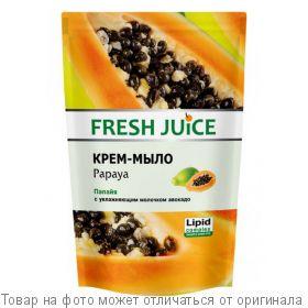 """Fresh Juice Крем-мыло """"Papaya"""" (папайа) с увлажняющим молочком 460мл дой-пак, шт"""