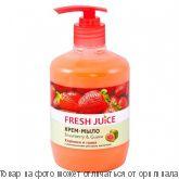 """Fresh Juice Крем-мыло """"Strawberry & Guava"""" (клубника и гуава) 460мл дозатор, шт"""