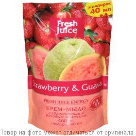 "Fresh Juice Крем-мыло ""Strawberry & Guava"" 460мл дой-пак, шт"