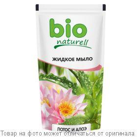 """BioNaturell Жидкое мыло для рук """"Лотос и Алоэ"""" 500мл дой-пак, шт"""
