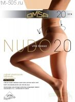 Колготки OMSA Nudo 20d c заниженной талией