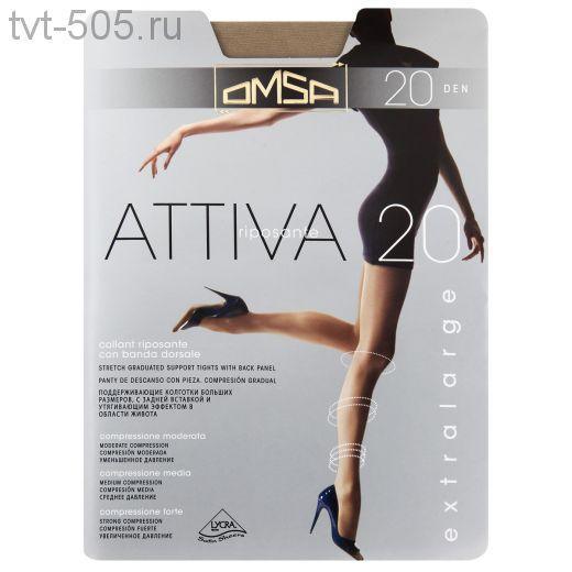 Колготки OMSA Attiva 20d c утягивающим эффектом арт.588