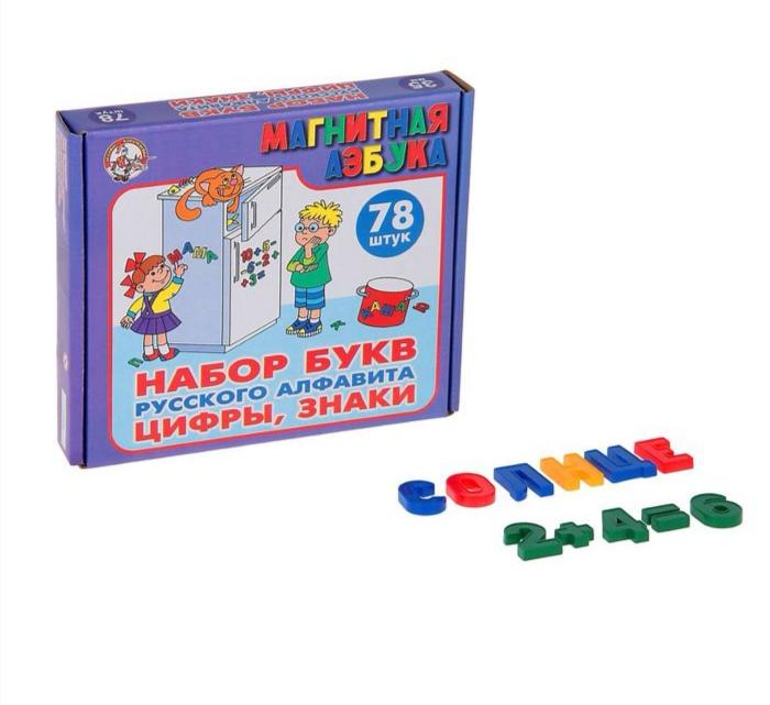 Набор букв русского алфавита, цифры и знаки