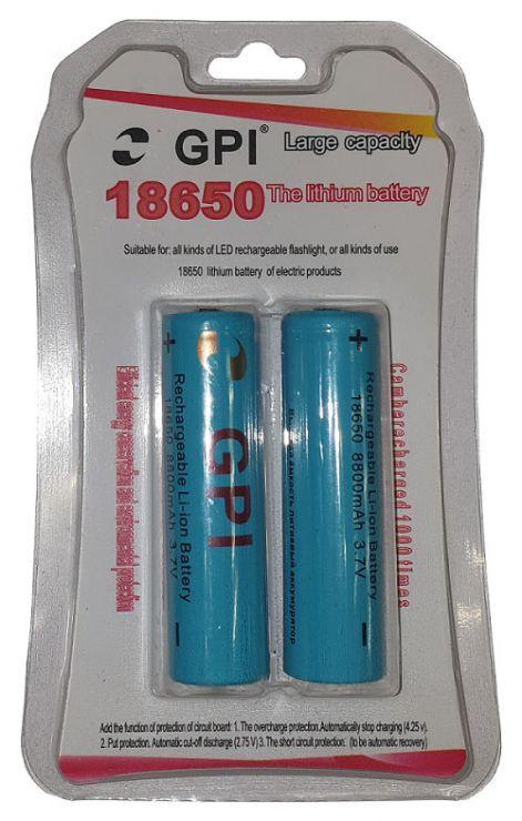 Аккумулятор 18650 в блистере (уп.- 2шт) 8800 mAh 3,7V повышенной емкости