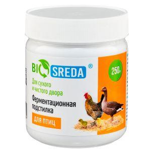 Ферментационная подстилка для птиц BIOSREDA 250гр