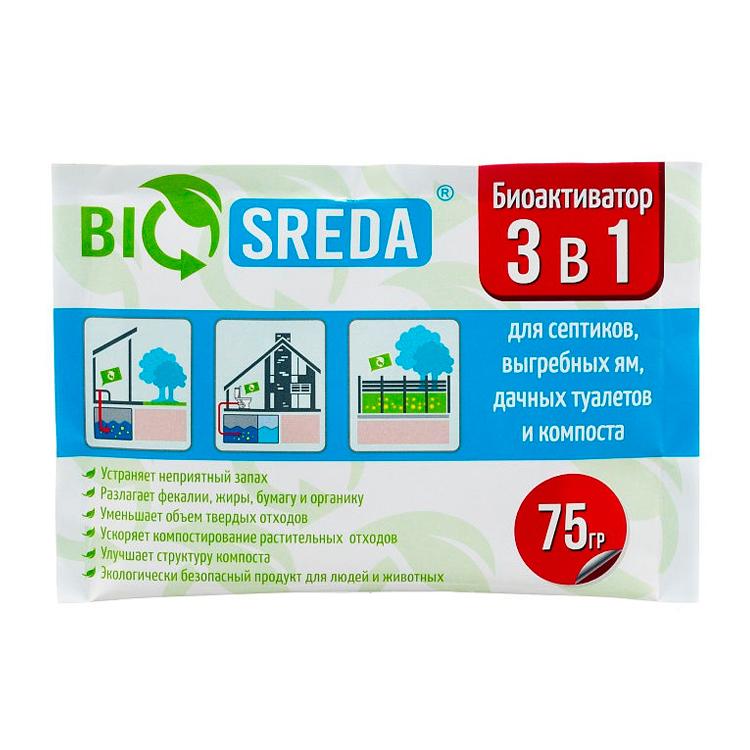 Биоактиватор BIOSREDA 3 в 1 для септиков, выгребных ям, дачных туалетов и компоста 75гр