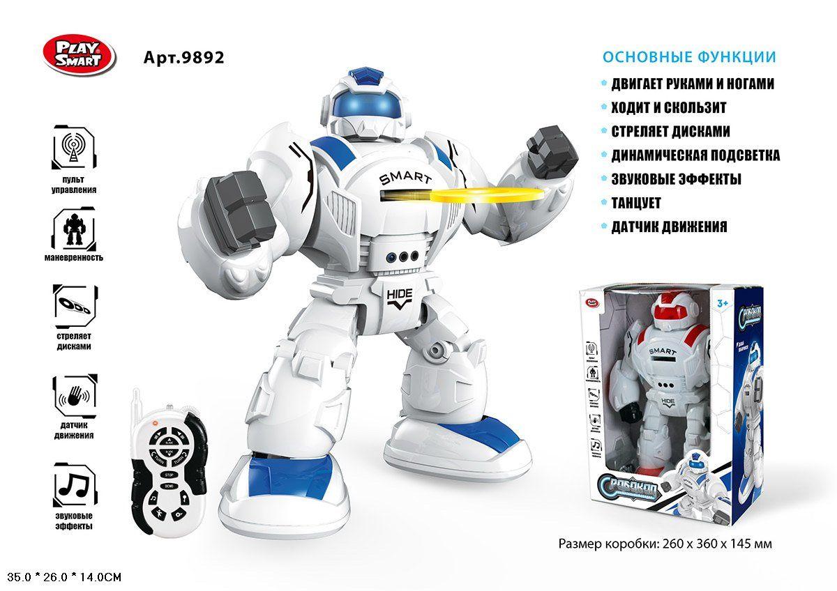 Робот игрушка на инфракрасном управлении Робовоин универсальный солдат 9892