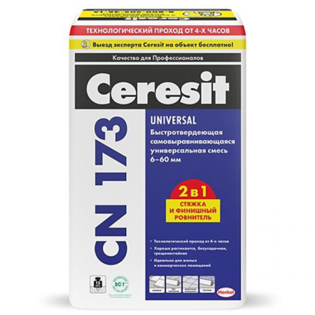 Наливной пол Ceresit CN 173 самовыравнивающийся 20кг