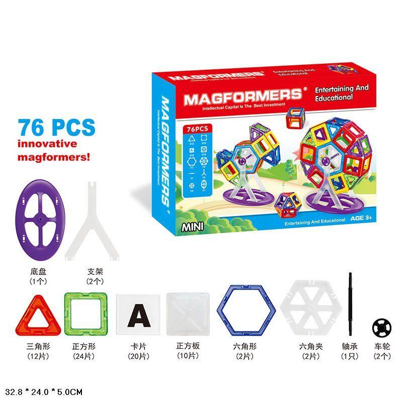 Конструктор магнитный колесо 76 деталей 007A