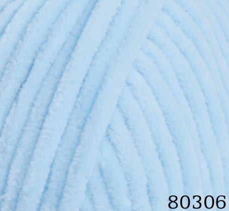 DOLPHIN BABY Цвет 80306