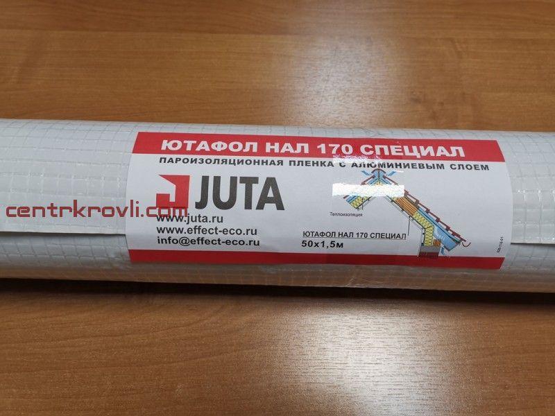 Пароизоляционная пленка  JUTA ЮТАФОЛ Н АЛ 170