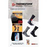 Термоноски детские Thermoform HZTS-35 р.27-30