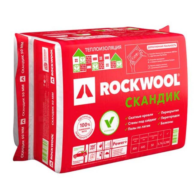 Каменная вата Rockwool Скандик 800х600х50мм (уп/12шт, 5,76м2, 0,288м3)