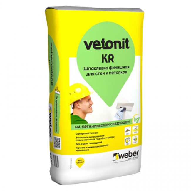 Шпаклевка финишная Weber Vetonit KR 20кг