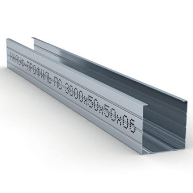 Профиль стоечный ПС 50х50х0,6мм L=3м Knauf