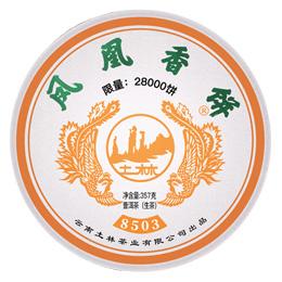 Шен пуэр 8503 2019 года (блин, 357 г)