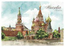 Почтовая открытка Москва