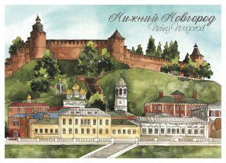 Почтовая открытка Нижний Новгород