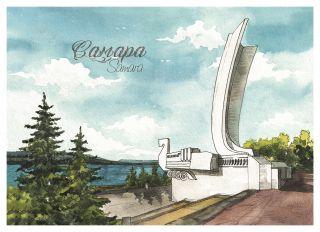 Почтовая открытка Самара