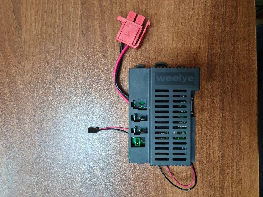Блок управления для детского электромобиля Weelye RX71 4WD