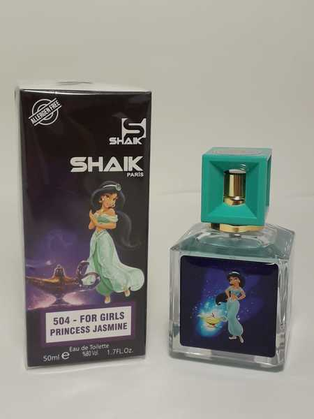 "Shaik 504 for girls ""Princess Jasmine"" 50ml (детский)"