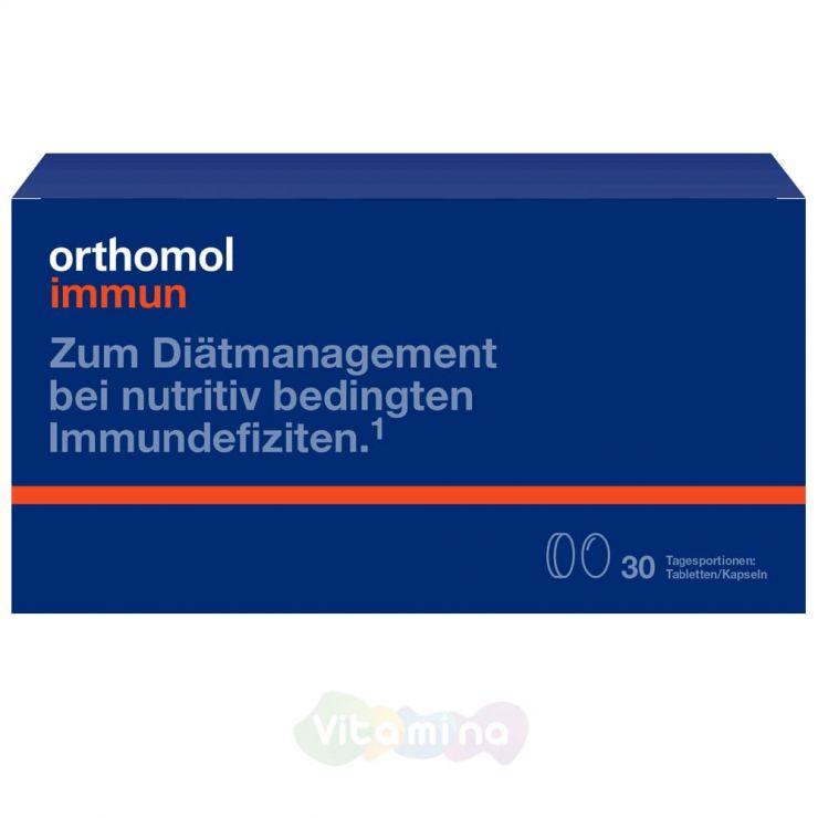 Ортомол Иммун Препарат для иммунитета (капсула+таблетки)
