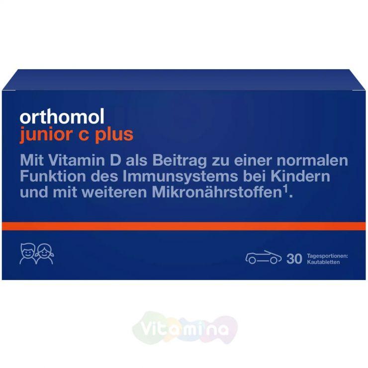 Ортомол Джуниор C Плюс. Витамины для детей, 30 шт