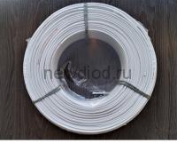 Кабель ШВВП 2х0,5 (ГОСТ 7399-97) белый Бухта 50 м