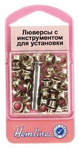 Люверсы 5 мм с устройством для установки в наборе Hemline (435)