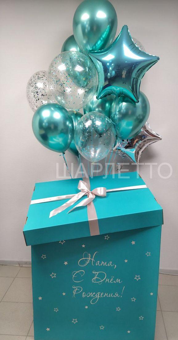 Коробка-сюрприз №15