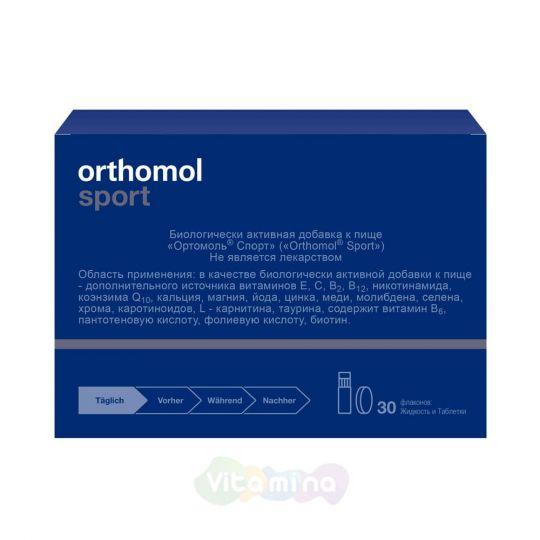 Ортомол Спорт, 30 шт