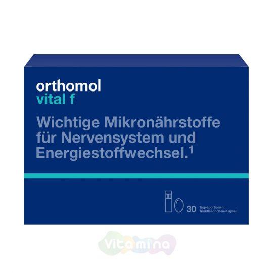 Ортомол Витал Ф Витамины для женщин (жидкость/капсулы)