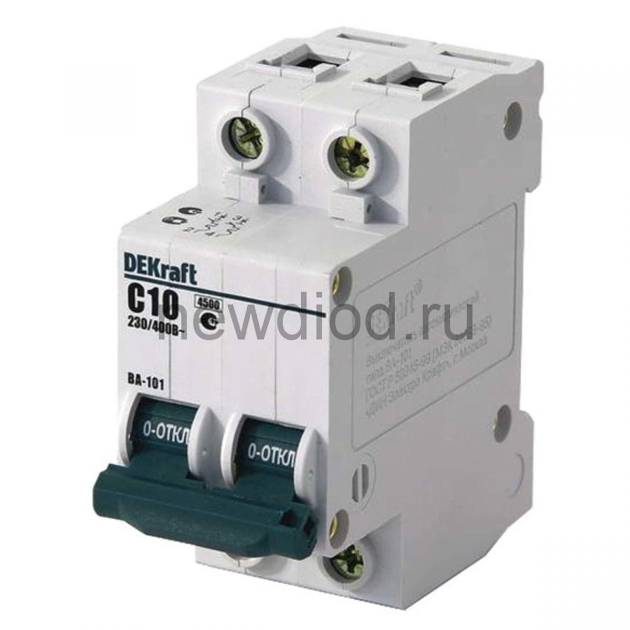DEKraft Авт. выкл. 2Р 10А х-ка C ВА-101 4,5кА