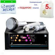 Аппарат для лазеротерапии, биоревитализации, низкочастотной кавитации, ультразвуковой терапии ЭСМА 12.18 Кавитация www.sklad78.ru