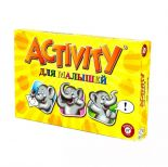 """Настольная игра """"Activity для малышей"""", обновленная версия"""