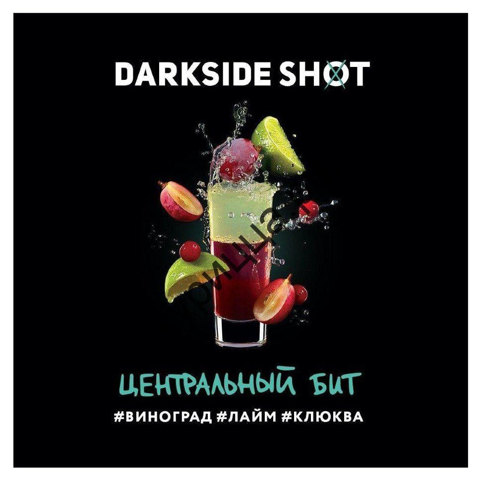 Darkside Shot  Центральный бит 30гр.
