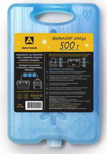 Аккумулятор холода АРКТИКА АХ-500 заменитель льда