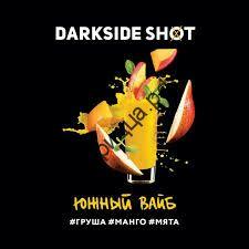 Darkside Shot  Южный вайб  30гр.