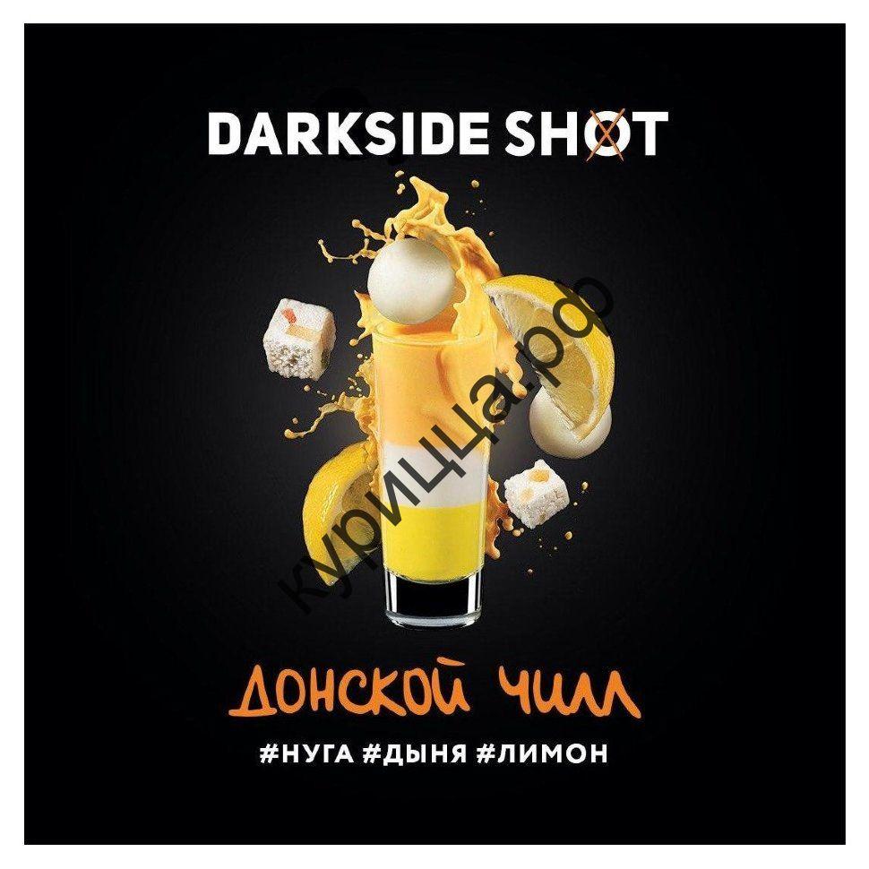 Darkside Shot  Донской чилл 30гр.