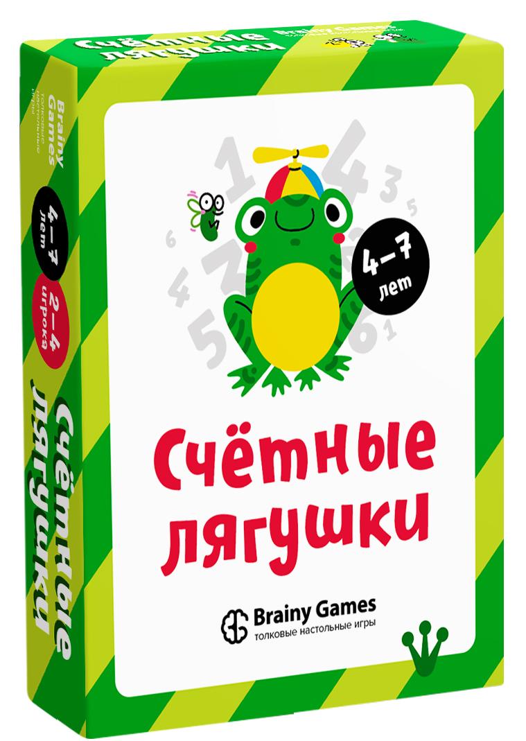 Настольная игра BRAINY GAMES УМ518 Счётные лягушки