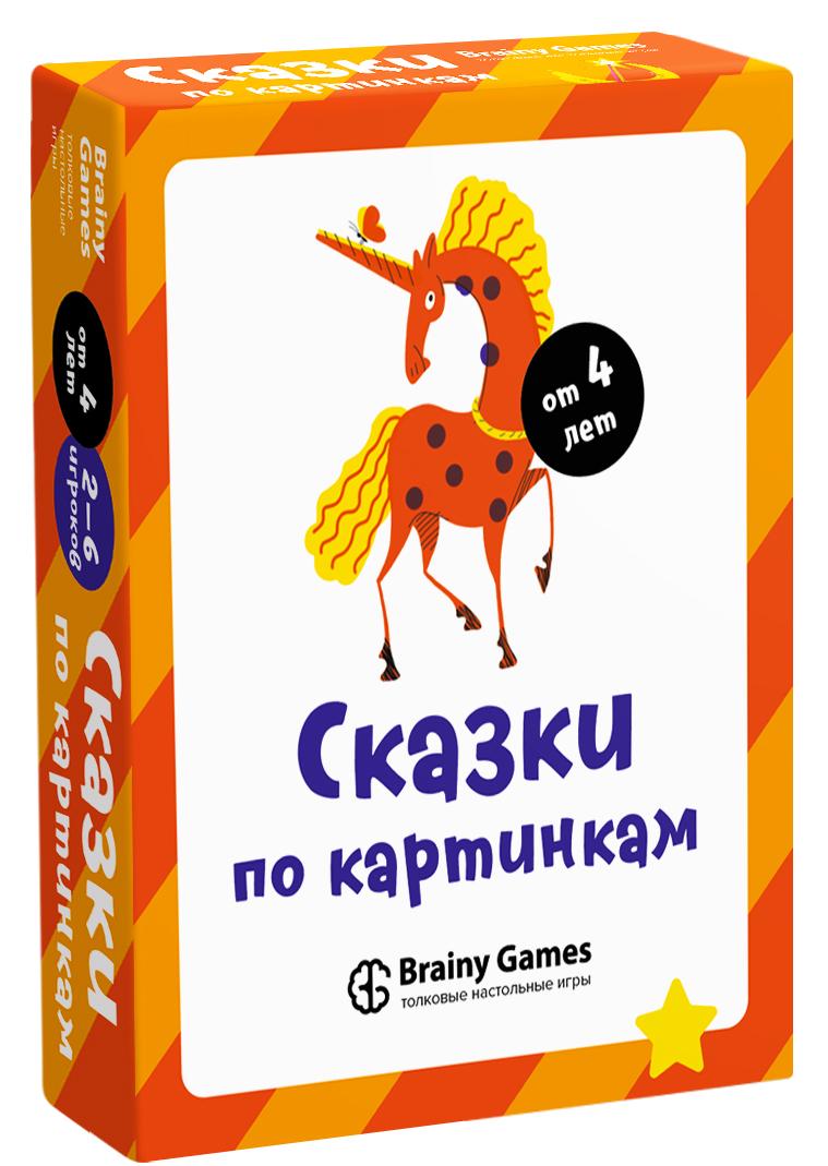 Настольная игра BRAINY GAMES УМ520 Сказки по картинкам