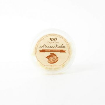 ОрганикЗон - Масло какао