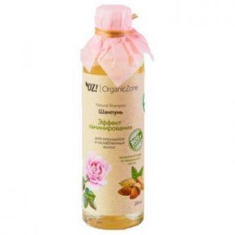 ОрганикЗон - Шампунь Эффект ламинирования для секущихся и ослабленных волос