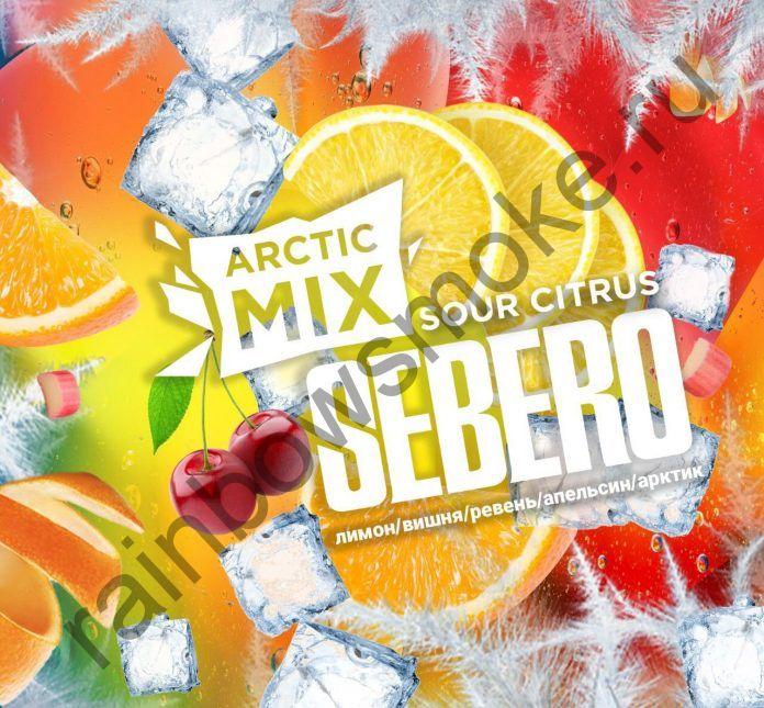 Sebero Arctic Mix 30 гр - Sour Citrus (Кислый Цитрус)