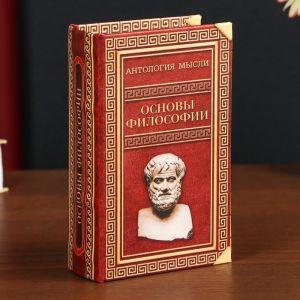 """Сейф-книга дерево кожзам """"Антология мысли. Основы философии"""" 17х11х5 см   4793967"""