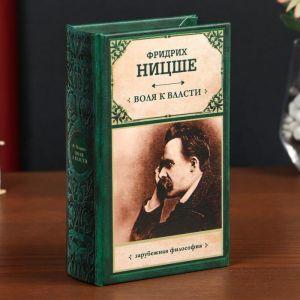 """Сейф-книга дерево кожзам """"Фридрих Ницше. Воля к власти"""" 17х11х5 см   4793979"""