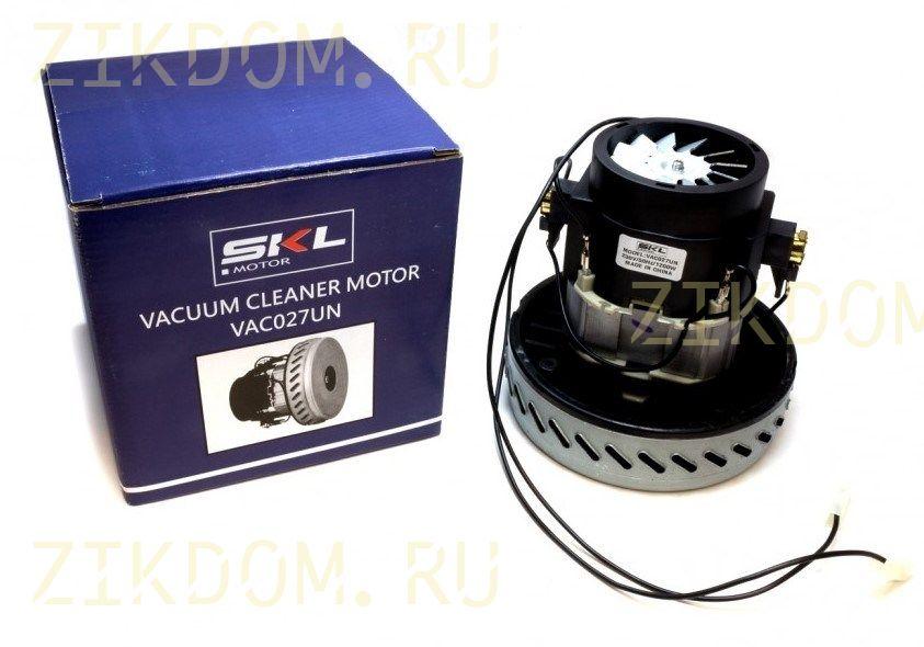 Двигатель пылесоса моющий YDC11 VCM-11-1.2