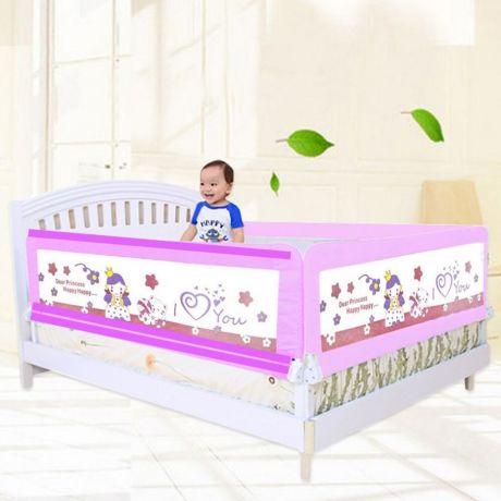 Барьер защитный для кровати, 2 м